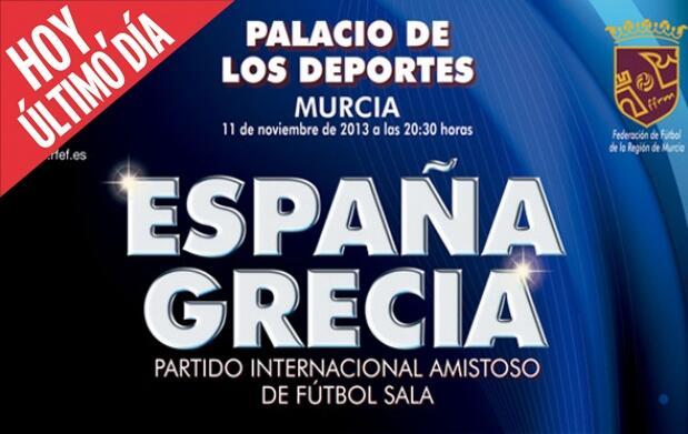 España: Fútbol Sala Selección Absoluta