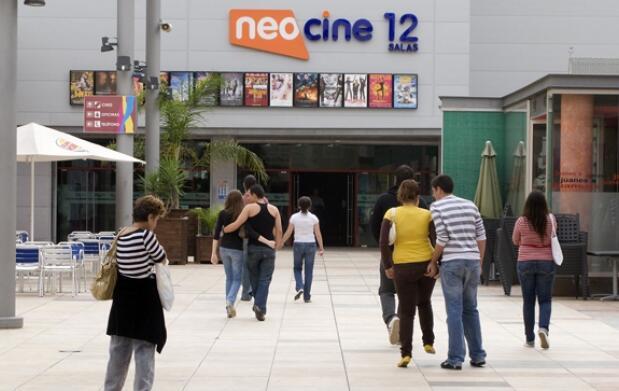 ¡Tu entrada de cine por 5€! Incluído 3D