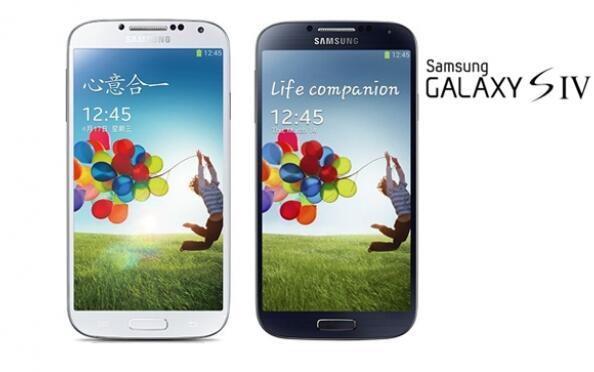 Samsung Galaxy S4 16 GB reacondicionado grado A