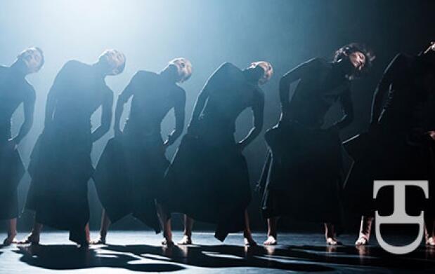 San Javier: Tao Dance Theatre (11 ago.)