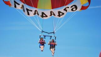 Parasailing Mar Menor: disfruta sobrevolando el mar en paracaídas