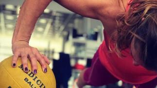 Reto: pierde peso y ponte en forma